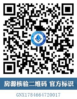 民生淮河新城四期1室1厅1卫55.85平方90万