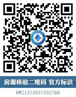 广弘城2室2厅1卫92.41平方1000元/月