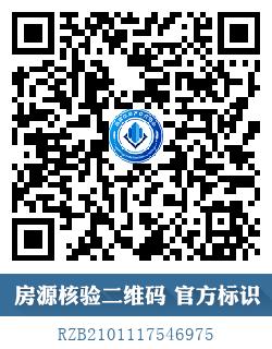 北京名都1室0厅1卫20.50平方60.00万