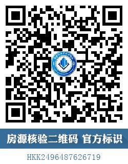 泉山湖香颂小镇N区2室1厅1卫73.77平方51万