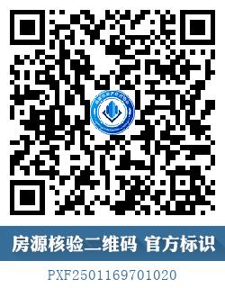 九龙湾3室2厅1卫119.54平方500元/月