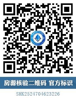 泉山湖雍景湾4室2厅2卫159.02平方190万