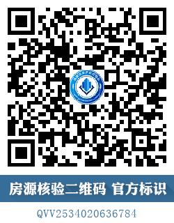 中环国际广场荣府2室1厅1卫75.45平方1200元/月