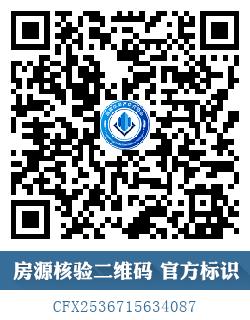 龙泉北村2室1厅1卫59.46平方1000元/月