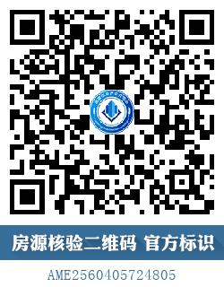斯瑞明珠城4室2厅2卫139.63平方50万